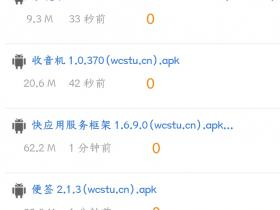 MIUI12 系统应用更新,快上车!(20.5.12)