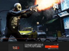 Epic限时免费领《脱逃者2+荒芜星球+杀戮空间2》三款电脑游戏