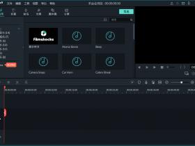 剪辑神器!万兴神剪手v10.0.2.1绿色版-免激活