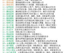 花园QQ代挂网-等级加速代练
