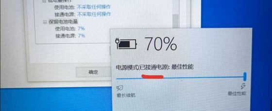 一招解决,戴尔笔记本充电显示电源已连接并接通电源但未充电