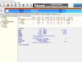 DiskGenius v5.4.2.1239汉化版-破解全功能专业版