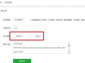 最新能用!Linux宝塔面板设置 秒级url监控-花园url监控网