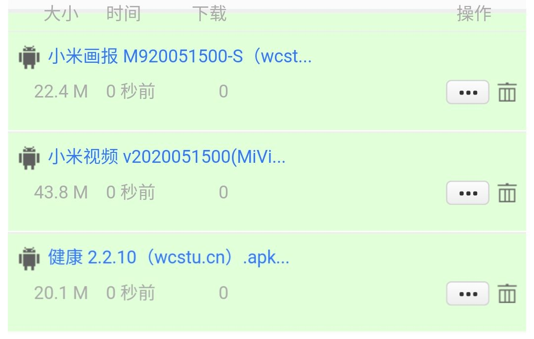 miui12系统应用更新,快上车!(20.5.17)
