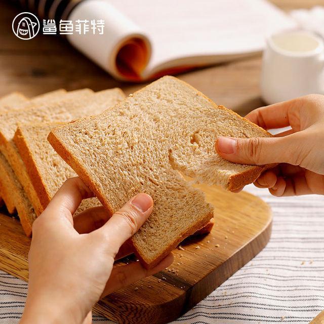 1.1华为全系钢化膜 冰丝凉席三件套 手撕面包 鹌鹑蛋 锐澳鸡尾酒 进口椰汁 洗衣液
