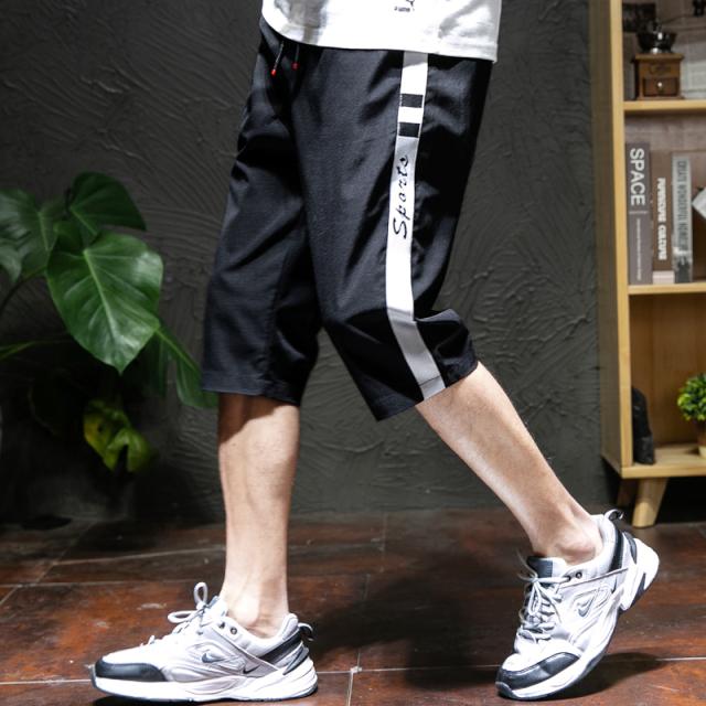 5.9运动背心 牛板筋 数据线 浴巾 运动短裤 皮卡丘背包 双面胶