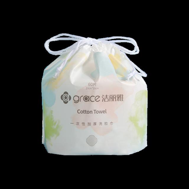 9.9船袜 控油洗面奶 决明子枕头 小型榨汁机 5件5折花生牛奶 奥妙洗衣液