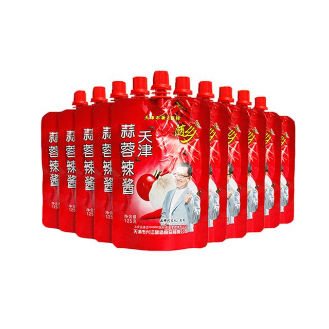 6.9沙琪玛一箱 蒸汽眼罩 纤维竹炭牙刷 烧烤调料套装 化妆棉 香菇牛肉酱 凉鞋