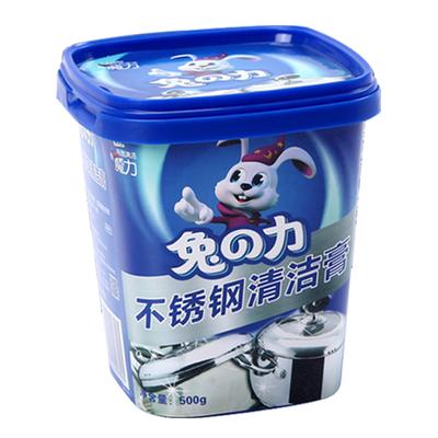 9.9碎冰冰20支 蜜桃乌龙茶 巧克力 辣条 床单 折叠伞 面膜 充电宝