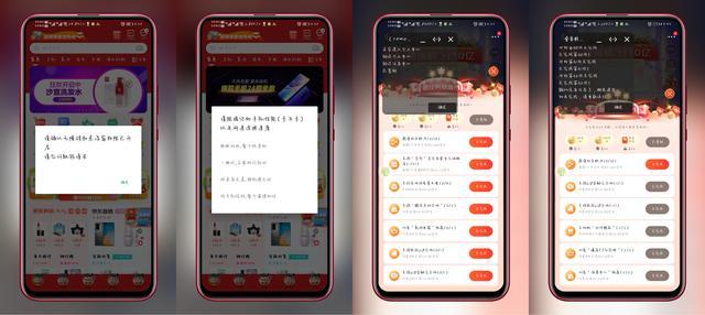 [Android] 京东618叠蛋糕全自动刷任务app