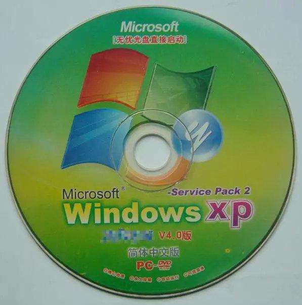 """自己""""封装""""系统镜像,安装系统自带软件、驱动、设置!win10"""