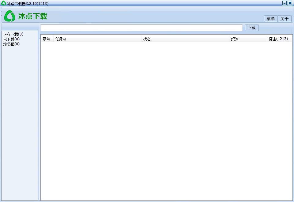 冰点文库下载器,可免费自由下载百度、豆丁、丁香、等收费文库文档