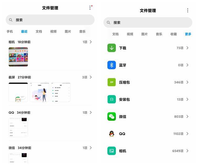 更新MIUI11时,大家都会跟你推荐的特别功能!你的小米手机真是值