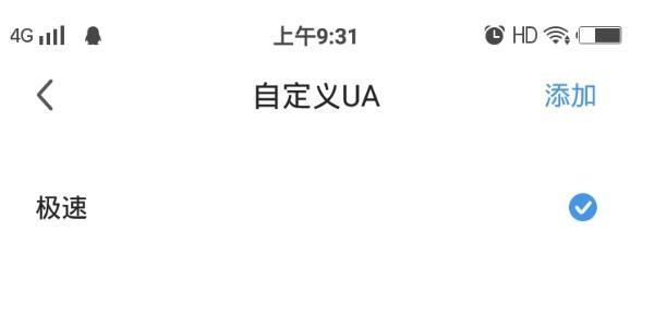 2019年11.10最新破解百度网盘限速(无需登陆网盘)