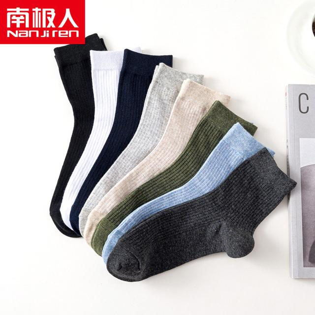 (已修复)9.9护眼台灯 手机降温神器 干脆面 粽子 运动鞋 六味地黄丸 酸奶 纯棉袜