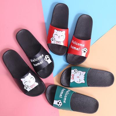2.9拖鞋 6.9袜子5双 84消毒液 臭豆腐 洗衣袋 扫把 冰丝凉席