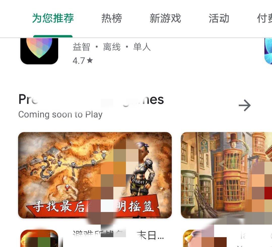 Google:2021年起在Android内实施App交易抽成!国内厂商?我没有用谷歌商店!