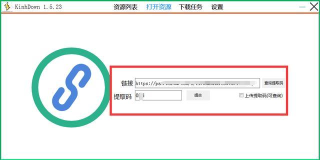免费-百度网盘不限速版!简单快捷,无需登录。pc安卓都有