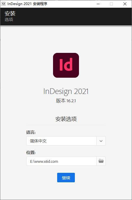 Adobe InDesign 2021特别版